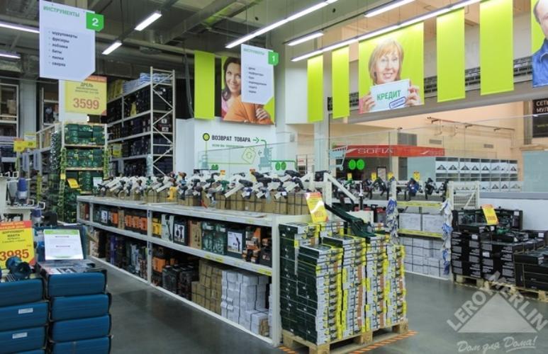 Леруа мерлен  каталог товаров и цены официальный сайт